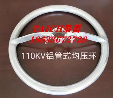 110铝管.jpg