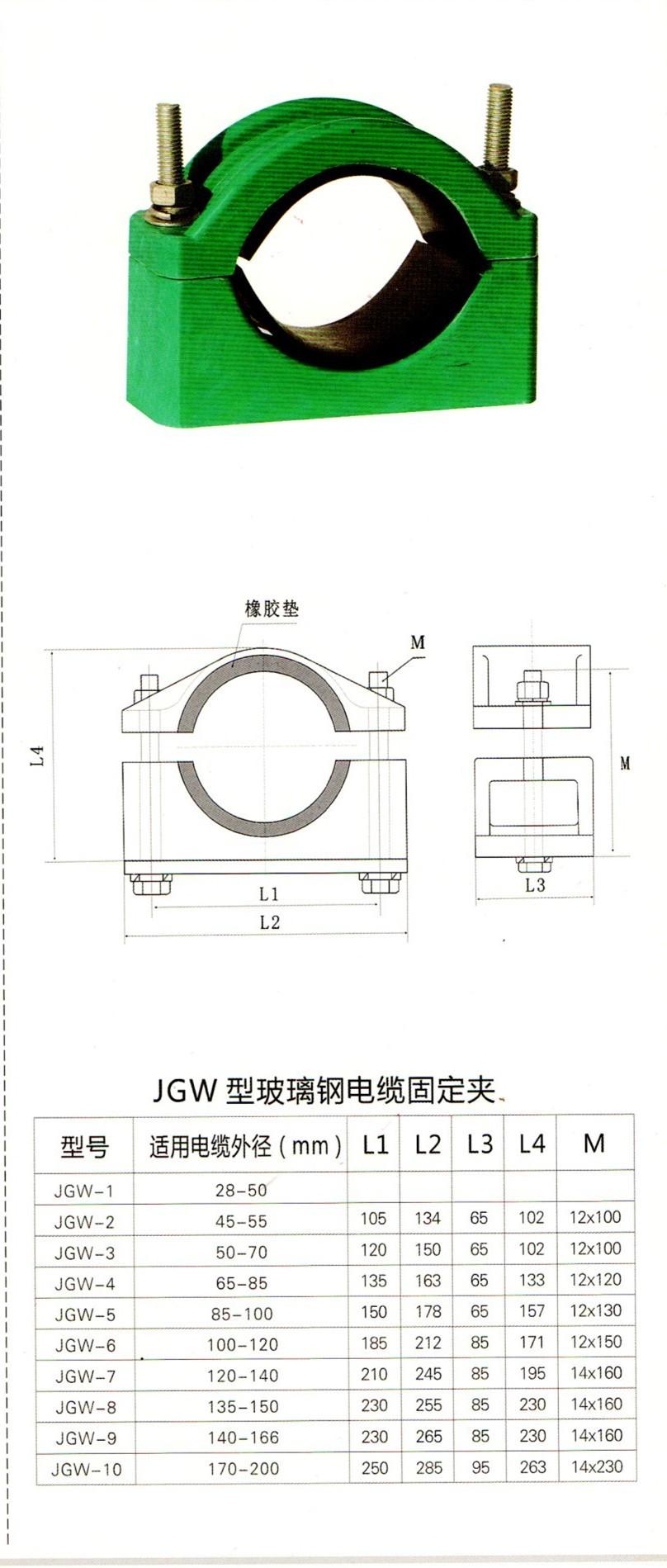 JGW玻璃钢.jpg